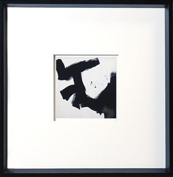 Picture of Abstract - Black & Grey I