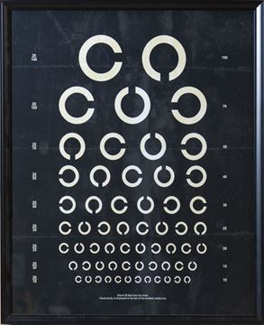Picture of Vintage Eye Chart CC