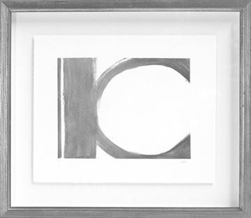 Picture of Motion In Silver I