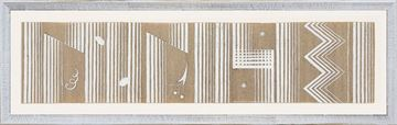 Picture of Collection 08 - Textile Design, Nuance